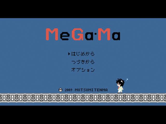 AF2013_Tenma_MeGaMa-.jpg