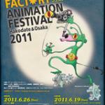 AFF2011