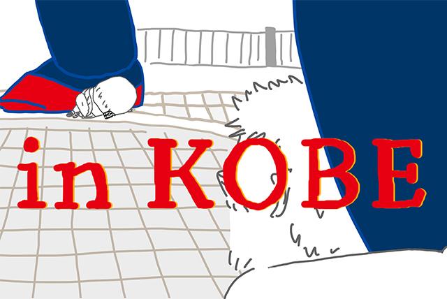 Naito_in KOBE_20140604