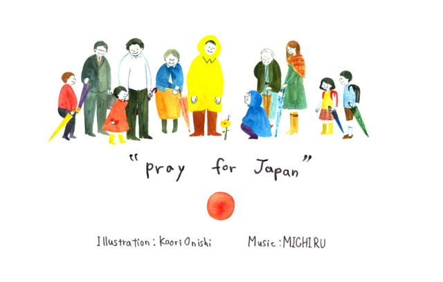 Onishi_pray_201104