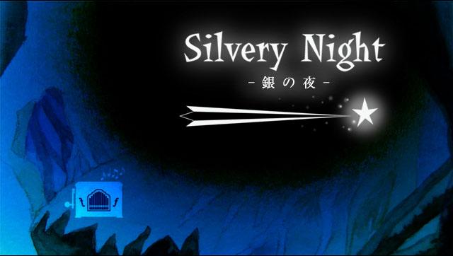 tanabe_silvery-night_201010