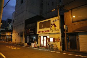 深夜のART HOUSE